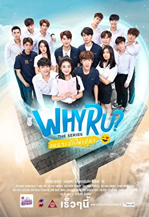 Why R U? Subtitle Indonesia