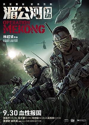 Operation Mekong Subtitle Indonesia