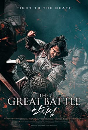 The Great Battle Subtitle Indonesia