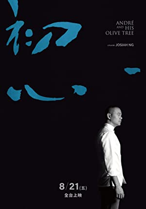 André & His Olive Tree Subtitle Indonesia