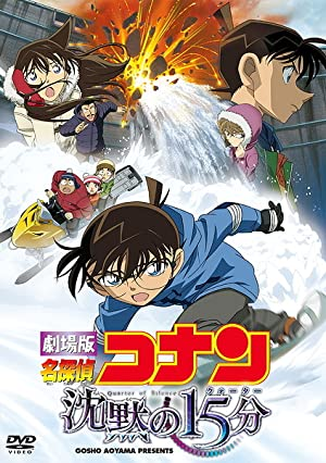 Detective Conan Movie 15: Quarter of Sil Subtitle Indonesia