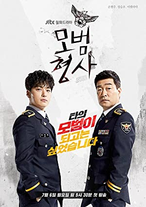 The Good Detective Subtitle Indonesia