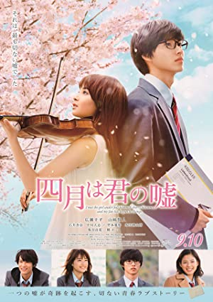 Your Lie in April Subtitle Indonesia