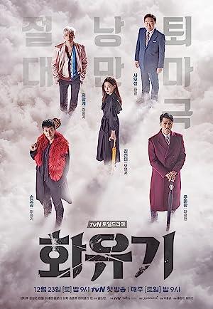 A Korean Odyssey Subtitle Indonesia