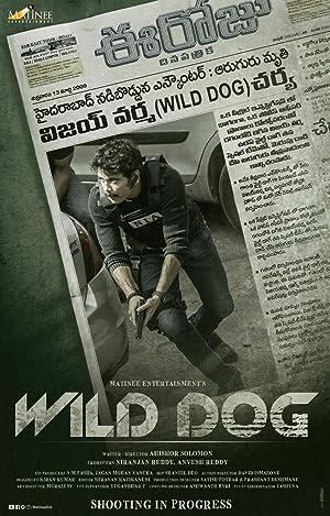 Wild Dog Subtitle Indonesia