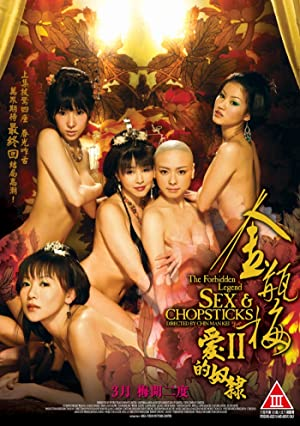 The Forbidden Legend: Sex & Chopstic Subtitle Indonesia