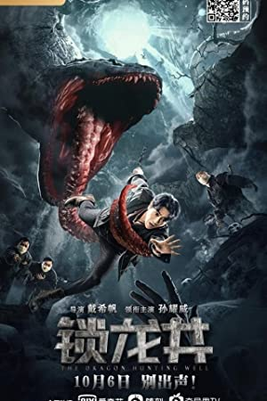 The Dragon Hunting Well Subtitle Indonesia