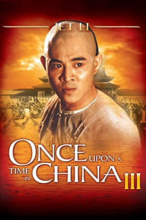 Once Upon a Time in China III Subtitle Indonesia