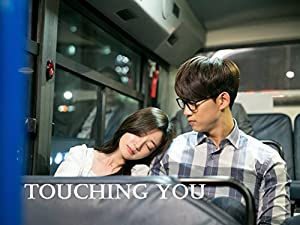 Touching You Subtitle Indonesia