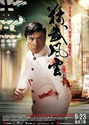 Legend of the Fist: The Return of Chen Z Subtitle Indonesia