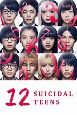 12 Suicidal Teens Subtitle Indonesia