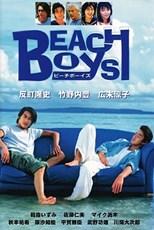 Beach Boys Subtitle Indonesia