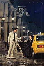 https://i2.wp.com/i.subscene.my.id/poster/dinner-mate-would-you-like-to-have-dinner-together-jeonyeok-kati-deusilraeyo.154-183035.jpg Subtitle Indonesia