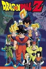 Dragon Ball Z Subtitle Indonesia
