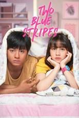Dua Garis Biru Subtitle Indonesia