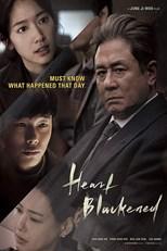 Heart Blackened Subtitle Indonesia