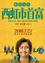 Hello Mr. Billionaire Subtitle Indonesia