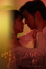 Love Affairs in the Afternoon Subtitle Indonesia