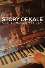 https://i2.wp.com/i.subscene.my.id/poster/story-of-kale-when-someones-in-love.154-194188.jpg Subtitle Indonesia