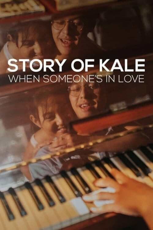 Story of Kale: When Someone's in Love Subtitle Indonesia