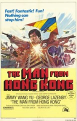 The Man from Hong Kong Subtitle Indonesia