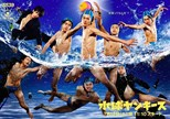 Water Polo Yankees Subtitle Indonesia