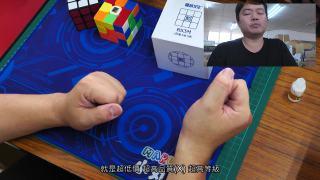 【五尾開箱】魔域魔方教室MF3RS3M開箱評測! Review of Moyu MF3RS3M