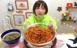 【木下大胃王】试着做了最近很火的辣油柿种 [8000卡路里] @柚子木字幕组