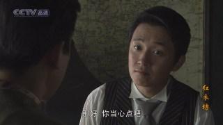 【潘粤明】张天云cut.E19