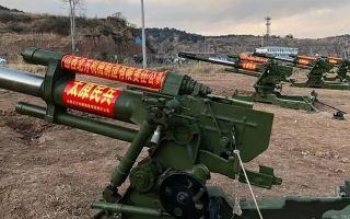 【军情】山西沁源使用大炮灭火:50分钟即平定200米长火线