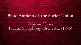 苏联国歌 牢不可破的联盟(苏联颂)1945 演奏版(全损音质)