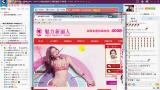 网站优化-新手优化视频新手教程