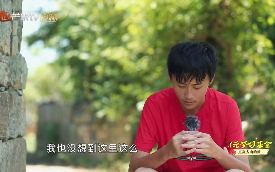 變形史上暴走少年鄭子豪 cut2-9 二哥說有點煩豪哥啦_嗶哩嗶哩 (゜-゜)つロ 干杯~-bilibili
