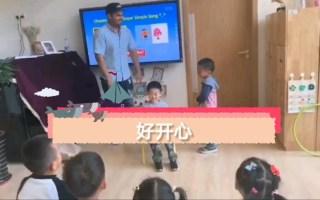 看老外老师怎么领小朋友做游戏的,看起来很好玩啊