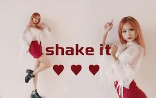 【如霖】♥shake it ♥ 仅是指尖略过,也会怦然心动