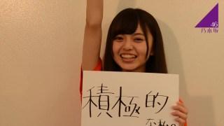 斋藤飞鸟 2周年纪念