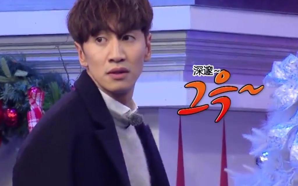 天國的階梯-想你:李光洙+都暻秀+金范秀 和唱 RunningMan李光洙cut搞笑_嗶哩嗶哩 (゜-゜)つロ 干杯~-bilibili