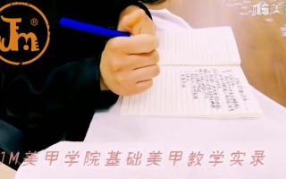 上海美甲片培训学校专业教学机构