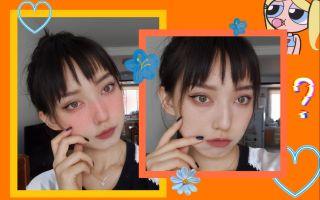 【六啊】♡♡♡我的出门装分享/粗糙换头妆??新手友好 :)