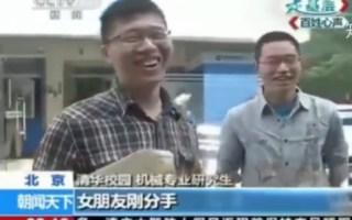 央视采访大型翻车现场你看他笑得多开心(つД`)ノ