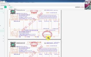 会计房地产_房地产会计核算的流程_房地产企业全程会计操作实务