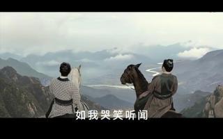 【军师联盟/虎啸龙吟】【丕司马】赴至尊