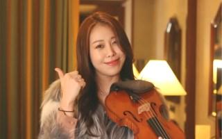 ITZY_(DALLA DALLA) Jenny Yun Violin Cover