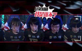 RNG对战IG半决赛英雄麦克疯!UZI五杀后大喊:知道我是谁不? 知道我是谁不?!!