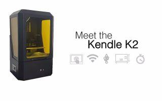 KENDLE K2 3D打印机,打印速度每层5秒