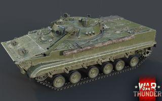 WarThunder|战争雷霆 - BMP-3