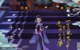 《剑网三-指尖江湖》内测