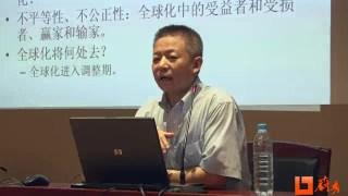 为什么全球治理对中国如此重要【6集】(庞中英:中国人民大学)