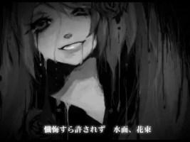 【初音ミク】波纹【マチゲリータP】