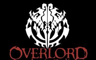 【先行版】【OVERLORD 不死者之王 第三季】OP—VORACITY